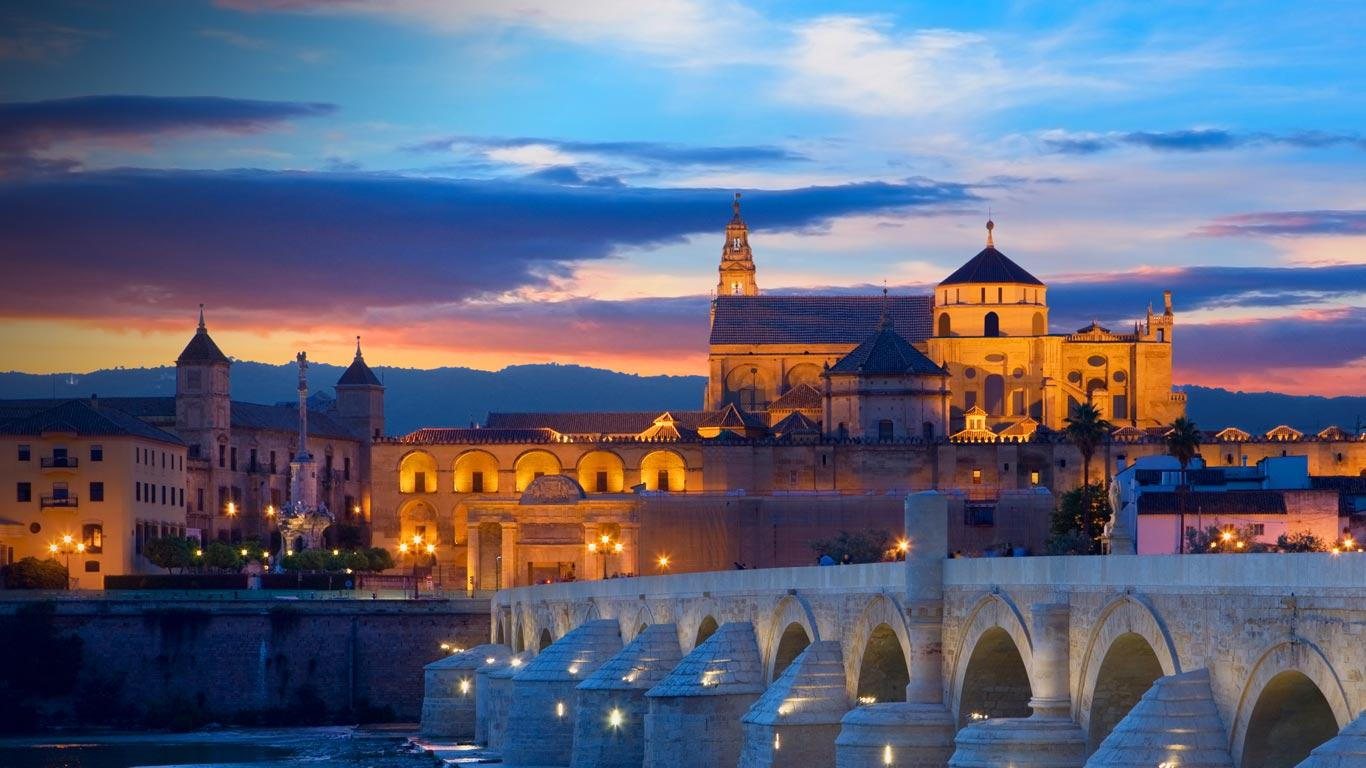 An overview of cordoba spain